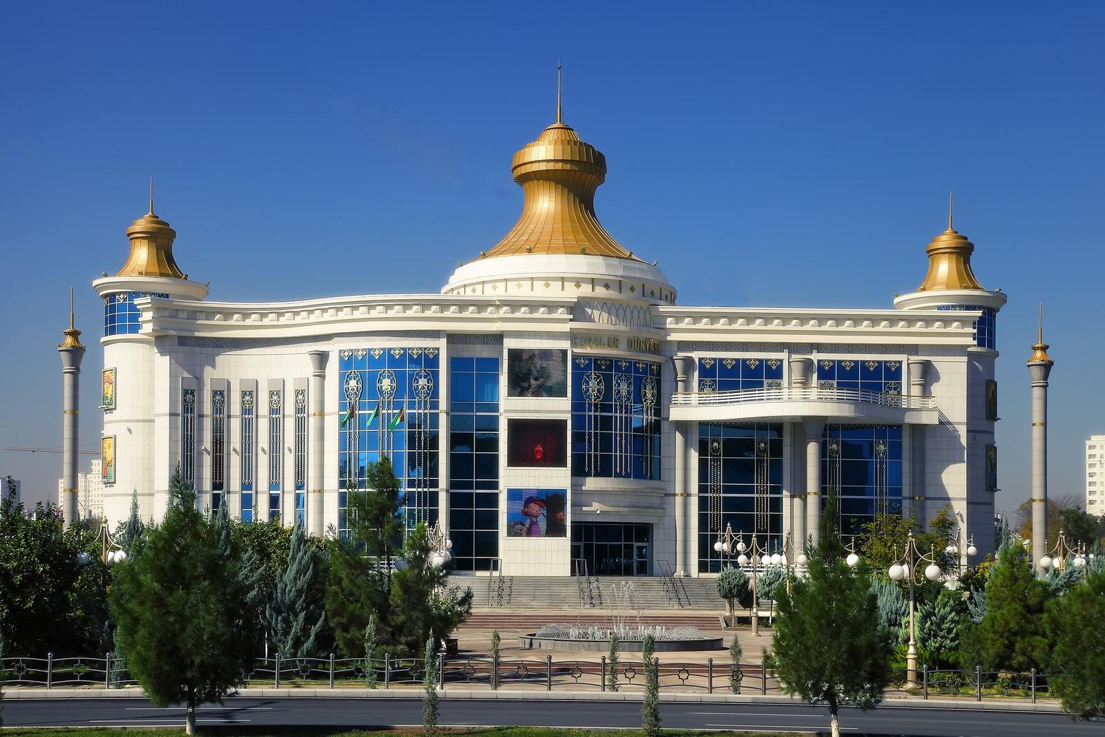 "Ashgabat Turkmenistan - October 19 2015. Modern architecture of Ashgabat. Shopping center ""Children's World"" . Ashkhabad. Turkmenistan in October 19 2015."