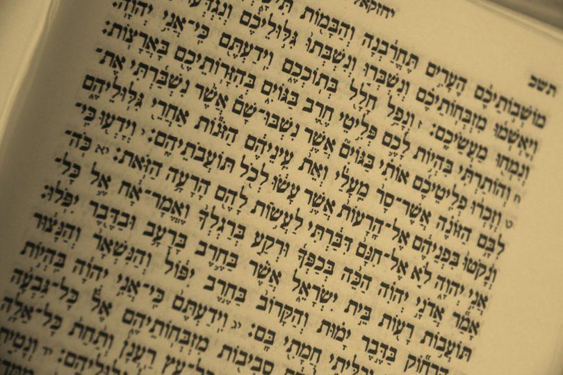 Parashat de Bamidbar Números 1:1-4:20
