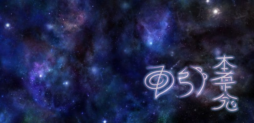 Espaço na cor roxa com os símbolos do Reiki.