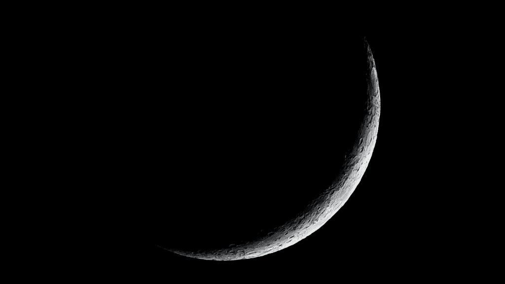 Fotografia da lua nova