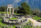 Foto do Oráculo de Delfos situado no Monte Parnaso