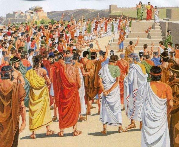 Ilustração de pessoas andando se reunindo no centro do Oráculo dos Delfos