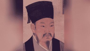 Ilustração do Taiji Tushuo