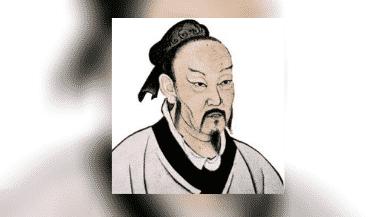 Ilustração do Chuang-Tzu