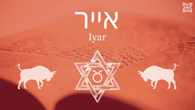 Ilustração do mês iyar da cabala